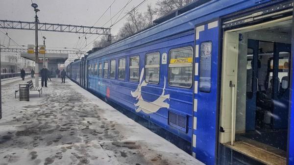 __поезд, электричка