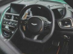Aston Martin запустил производство лимитированной серии DBS 59