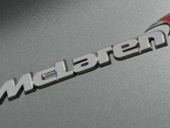 Показан будущий электрический суперкар McLaren Concept E-Zero
