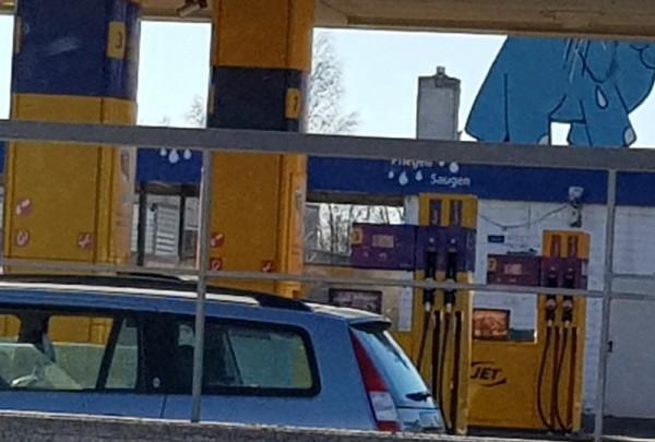 __АЗС, заправка, бензин