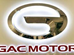 GAC вывел на рынок новый Trumpchi GA6 — бюджетный аналог Toyota Camry