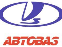 АвтоВАЗ намеревается выпускать электромобили от бренда