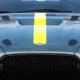 Aston Martin выпустит спорткар Vantage с ручной трансмиссией