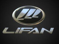 Lifan расширит модельный ряд в России 7-местными автомобилями