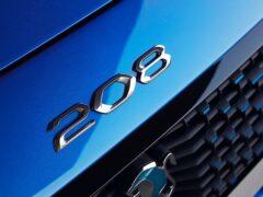 Новый Peugeot e-208 покажут на специальном мероприятии