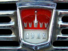 Лучшие автомобили АЗЛК, так и не вышедшие в серию