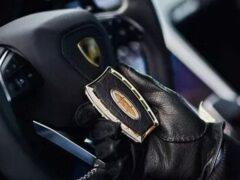 Показан автомобильный брелок стоимостью более полумиллиона долларов