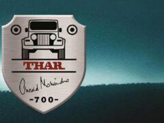 Конец эпохи Willys: с конвейера сошел последний Mahindra Thar 700