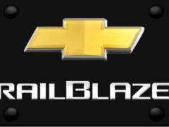 Новое поколение Chevrolet Trailblazer появится на рынке в сентябре