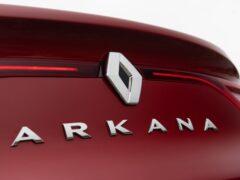 Renault начала экспорт купе-кроссовера Arkana в страны СНГ