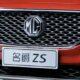 Китайско-британский бренд MG провёл обновление бестселлера MG ZS
