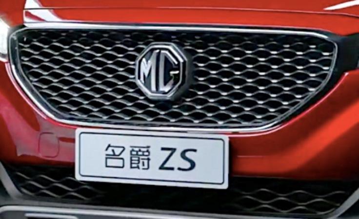 MG ZS