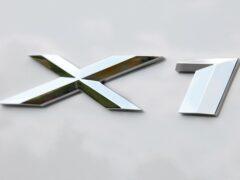 Кроссовер BMW X1 получил гибридный вариант