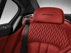 BMW M8 Individual Manufaktur Edition достанется только канадцам