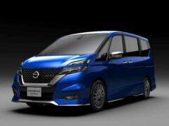 Nissan выпустил особую версию своего минивэна Serena