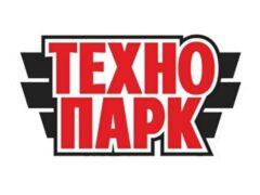 Указатель в Яренске демонстрирует удаленность «Технопарка» от населенных пунктов