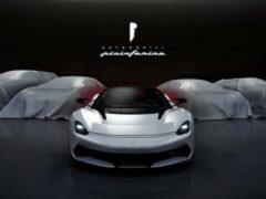 Pininfarina анонсировала внедорожник премиум-класса