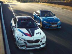 BMW представляет M2 CS Racing как доступную гоночную машину