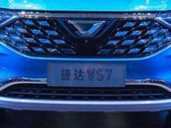 Volkswagen начал продажи Jetta VS7 с задержкой на месяц