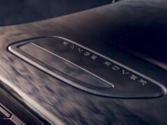 Land Rover презентовал Evoque и Discovery Sport в версии P300e PHEV
