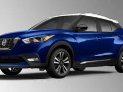 Nissan Kicks получил дополнительные опции без изменения ценника