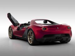 В 2020 году Pininfarina отпразднует юбилей