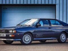 Audi празднует 40-летие первой разработки Quattro