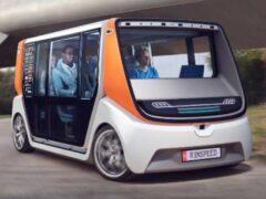 Rinspeed MetroSnap покажет на CES-2020 концепт автономного автобуса