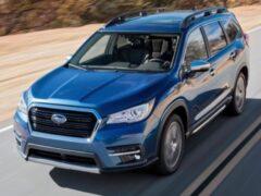Subaru Ascent превращается в глобальную модель