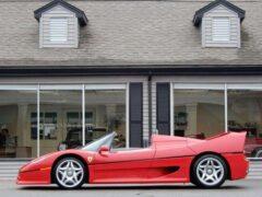 Суперкар Ferrari F50 из юбилейной серии продают за 3 млн долларов