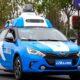 Специалисты из США выбрали лучшие беспилотные автомобили