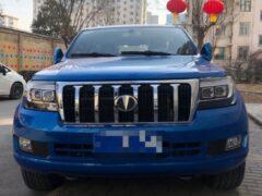 Опубликованы фото китайского «клона» Toyota Land Cruiser 200