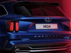 Компания Brenthon представила новый логотип для автомобилей Kia