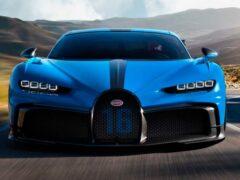 Bugatti представила шесть редчайших моделей
