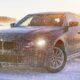 BMW проведет онлайн-премьеру электрического концепта BMW i4