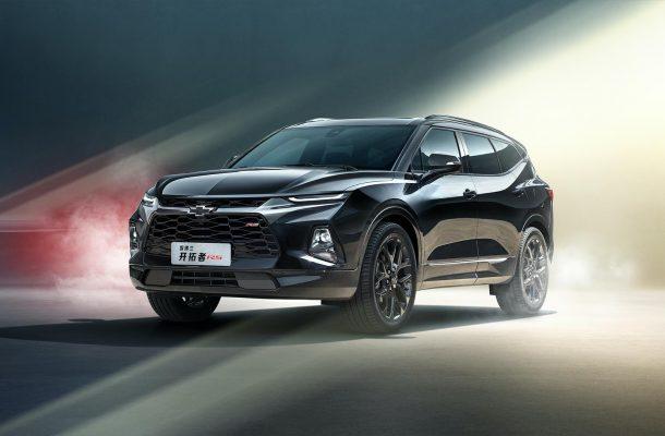 Chevrolet Blaze,r новое поколение