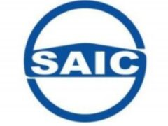 SAIC Motor сообщает о падении продаж в первом квартале 2020 года