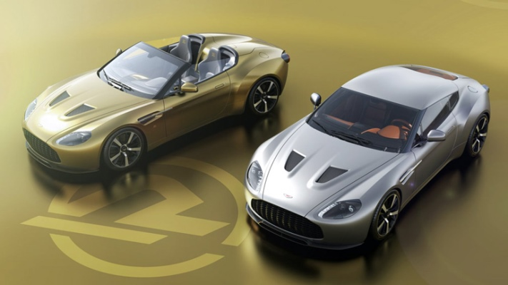 Vantage V12 Zagato Heritage Twins