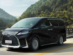 На продажу выставили самый дорогой Lexus в России