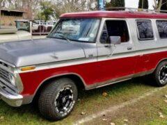 Нестандартный внедорожник Ford B-100 продают в США