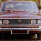 Итальянский проект ГАЗ-24 «Волга», от которого отказались в СССР