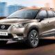 Nissan Kicks получил новую внешность и полный привод
