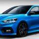 Новый Ford Focus RS не запустят в производство