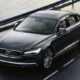 Volvo в РФ представила линейку моделей 2021 года с прежними ценами