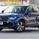 Экономичный Volkswagen Tayron GTE запущен в продажу