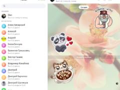 ICQ New: расшифровка аудио в текст и создание ботов