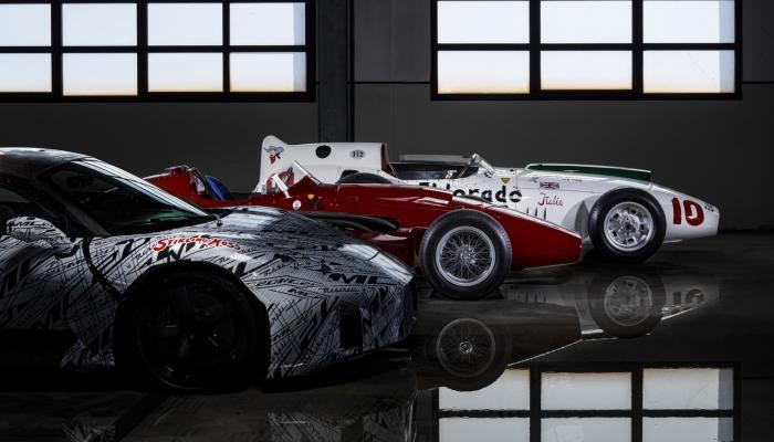 Maserati, раскрасили