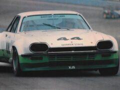 На продажу выставлен гоночный Jaguar из 1970-х
