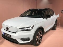Volvo XC40 получил новую установку Plug-in Hybrid T4