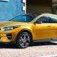 Kia представит новый Kia Xceed онлайн